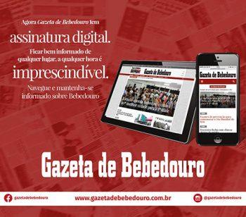 anuncio_assinatura_nova